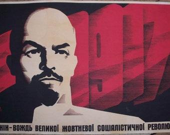 """Soviet """"Lenin is a chief of October Socialist Revolution"""" communist propaganda poster"""