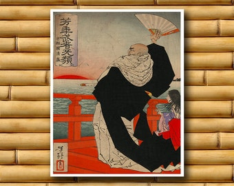 Japanese Poster Asian Art Print Japan Retro Decor (J100)