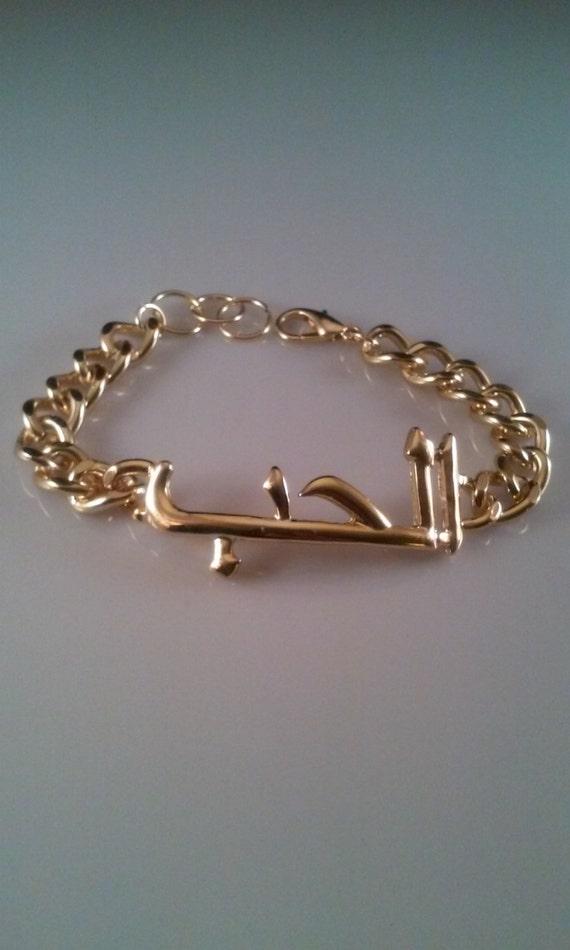 Items Similar To Arabic 39 Love 39 Bracelet Ethnic Jewelry