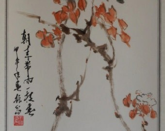 Original chinese landscape ink painting, chinese art, mounted chinese brush painting- flower