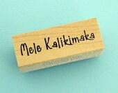 Mele Kalikimaka rubber stamp