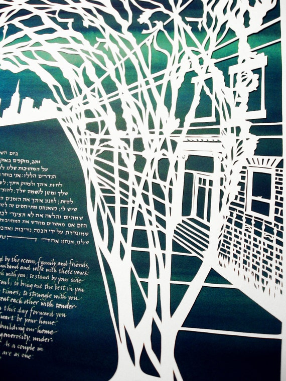 Greenwich Village Ketubah - Papercut Artwork - Ketuba - Wedding - Marriage Certificate