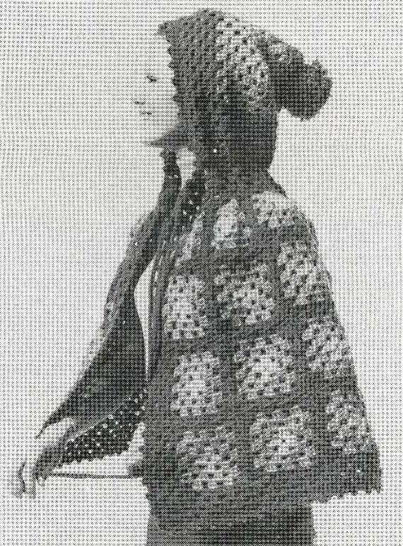 vintage crochet pattern 7259 granny square cape with hood one