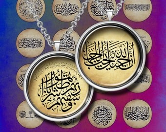 """Islamic Calligraphy - Digital Collage Sheet – 1"""" & 1.5"""" size– Printable Download for Pendants, Earrings, Charms"""