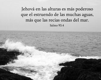 Arte Cristiano - Salmo 93. 4 - Foto de las olas - arte religioso sagrada, foto cristiano, Spanish Bible photo art
