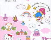 Sanrio Characters Illustration, Japanese Ball Point Pen Drawing Book, Easy Drawing Tutorial, Kawaii Design, Doodle, Art Technique, B1140