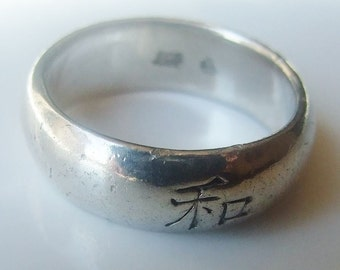 Vintage 925 Sterling Silver Chinese Symbol Heavy Band Ring Size 7 1/4 - O