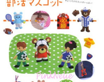 Felt Mascots n3327 Japanese Craft Book