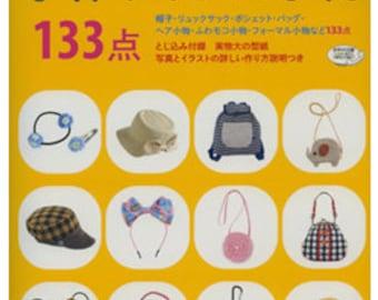 Children Hats Bags n Goods -  Japanese Craft Book