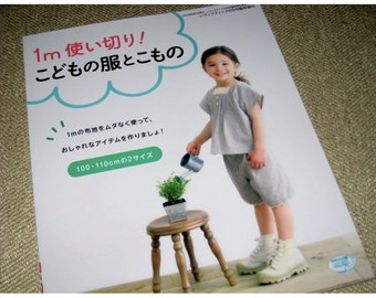 Japanese Craft Pattern Book  Sewing for Children and Toddlers