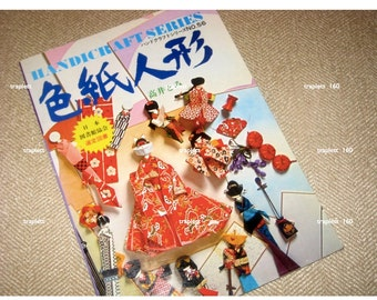 Chiyogami Origami Geisha Paper Ningyo  Dolls Japanese Pattern Book out of print