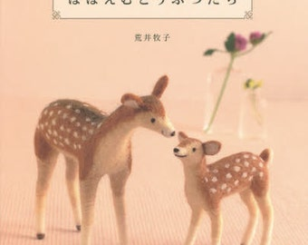 Cute and Smiling Needle Felt Wool Cute Animals - Japanese Craft Book MM