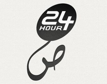 Rush Fee 24 Hour