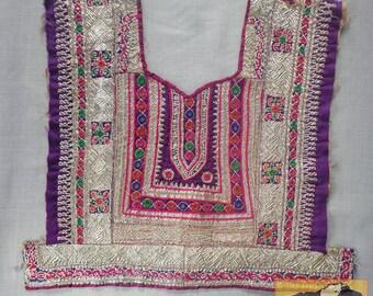 Vintage Dress Yoke, Afghanistan:  Textile Remnant E37