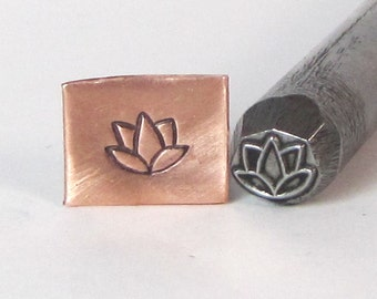 Lotus Flower Steel design stamp for silver working 5 x 4mm