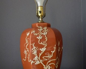 Vintage Chinese Glass Lamp
