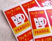 Japanese Fragile Postage Stickers - Set of 16