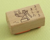 """Japanese Cat Wooden Rubber Stamp - Cat on Cup """"Well Done"""" - Pottering Cat"""