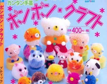 Out-of-print I Love Pom Pom – Japanese craft book