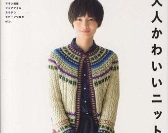 Feminine Knit Clothing, Keiko Okamoto, Japanese Knitting Pattern Book for Women Wrap, Outfit, Easy Knitting Tutorial, Vest, Jacket, B1123