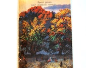 Vintage Russian Children's Poetry Book - Lyrics Poems by Afanasy Fet - Paperback - 1986 - from Russia / Soviet Union / USSR