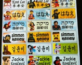 72 LEGO MOVIE Custom Waterproof Name Labels-School,Daycare,Envelope Seal,Sippy Cup,Lunch Box,Allergic Label,Water Bottle,Summer Camp