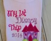 My First Trip Shirt
