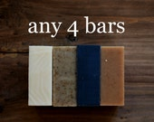 4 Bars of Handmade Soap - FLAT SHIPPING in Canada and Discounted Shipping to USA