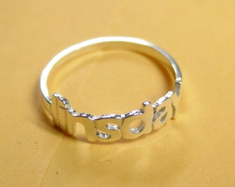 name ring . sterling  silver ,all solid sterling silver .heavy gauge  . any name. any size ssr7