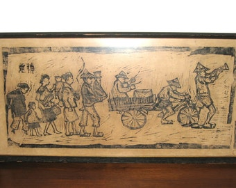 Early Antique Asian Block Print in Original Frame Signed