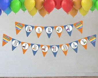 Brown Bear, Brown Bear What Do You See Happy Birthday DIY Printable Banner 300 dpi