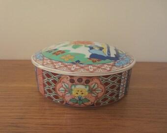 Round porcelain lidded box.  Home decor.  Desk accessory.