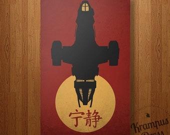 Firefly Inspired Movie Poster - Serenity