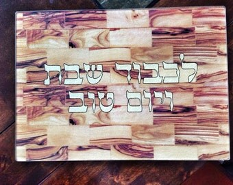 Wood with Glass Covering CHALLAH BOARD for Shabbat