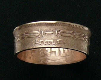 Bronze Coin Ring 1949 Israel 10 Prutah - Ring Size 9 1/2 and Double Sided