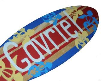 Surfboard Sign, Personalized Surf board Wall Art, Boys Nautical Beach Nursery Decor