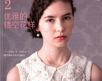Couture Knit Spring Summer by Hitomi Shida - Japanese Craft Book (In Chinese)