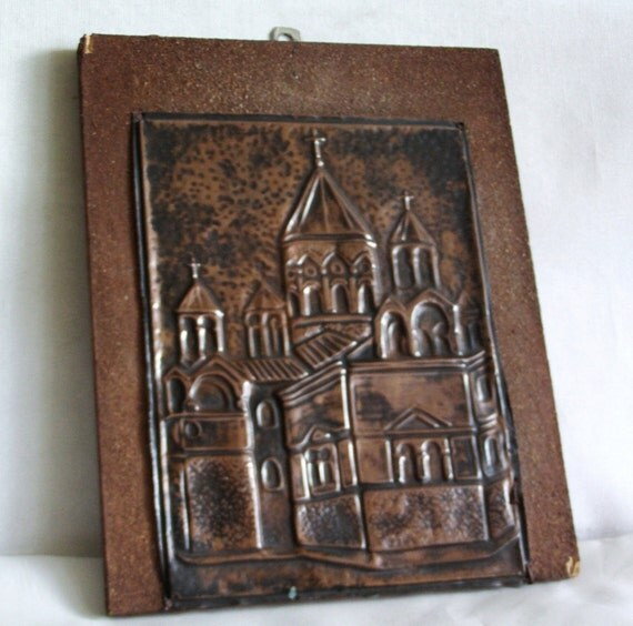 Etchmiadzin Cathedral Armenian Wall Hanging Copper Holy