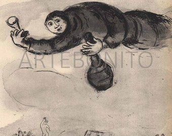 "Chagall ""Le Boulanger"" - Verve printed 1950"
