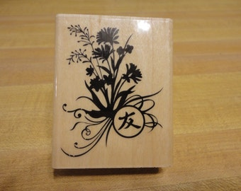 Inkadinkado Asian Flower Bouquet Rubber Stamp