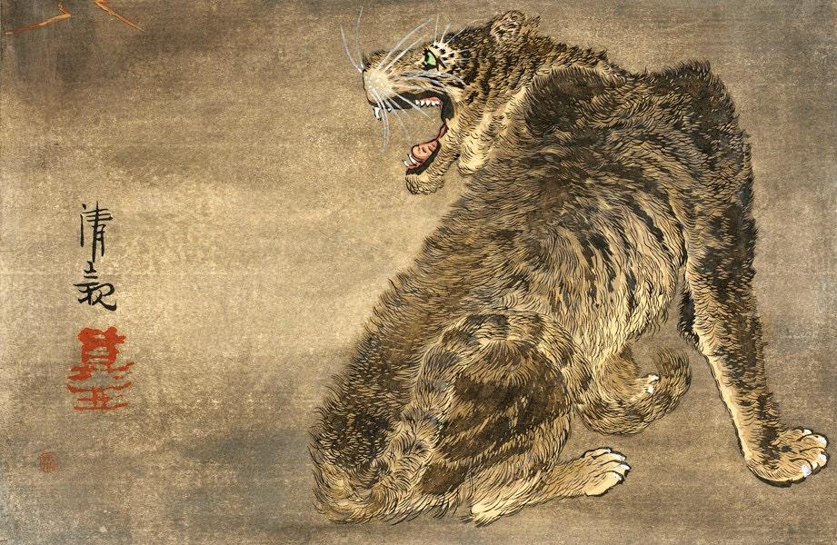 Japanese Tiger Symbol Japanese Tiger Fine Art Print