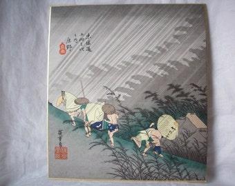 Vintage Japanese Print, Monsoon and Umbrellas