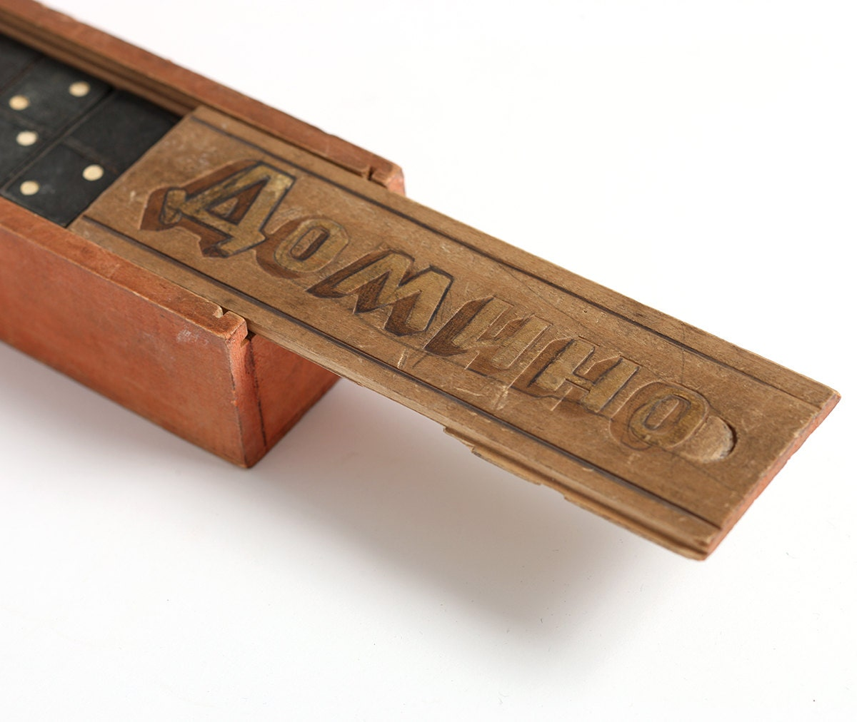 Vintage dominos game set wooden domino set by mmvintagestore