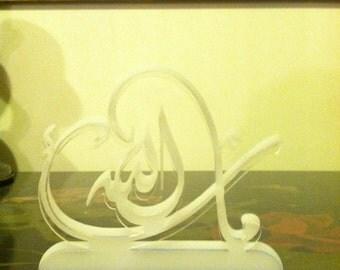 3D Arabic Calligraphy Artwork