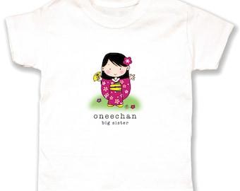 Oneechan (Older Sister) T-Shirt