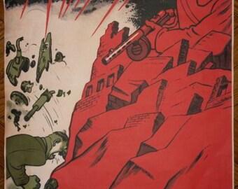 WW2 Russian Soviet Stalingrad battle propaganda poster