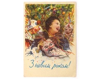 Happy New Year, Used Postcard, Christmas tree, Xmas, Soviet Union Vintage Postcard, USSR , Illustration, Zubkovsky, 1956, 1950s, 50s