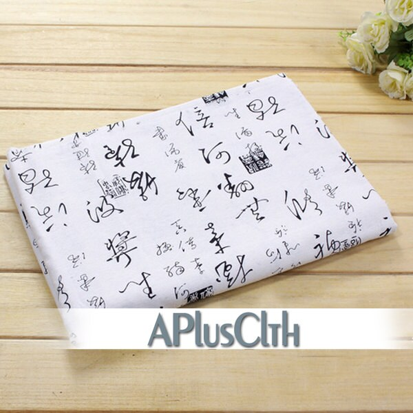 Chinese Calligraphy Fabric White Fabric China Fabric