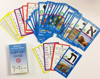 Hebrew Flashcards - learn the alef-bet fast & easy!