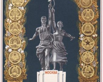 Long Live Labour! Communist posters, vintage poster, wall prints, 1950, #234